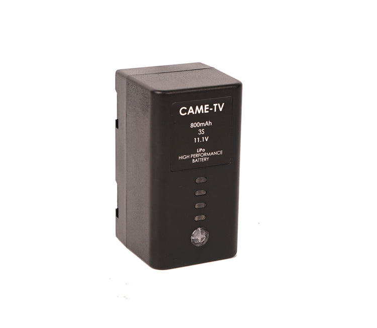 CAME-Optimus Gimbal Battery