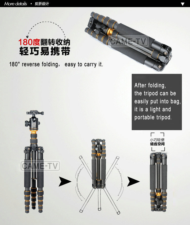 CAME-TV Q99C Carbon Fiber Tripod Monopod