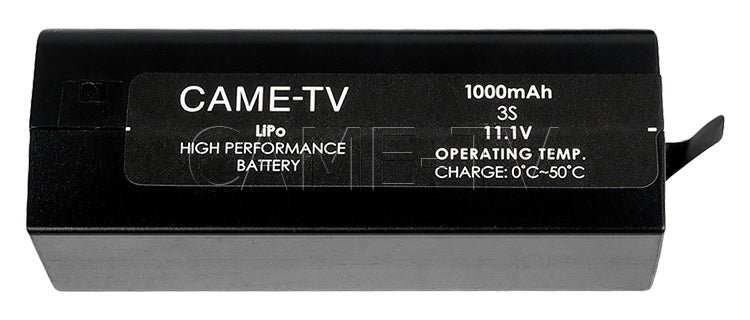 CAME-TV SPRY Gimbal Battery