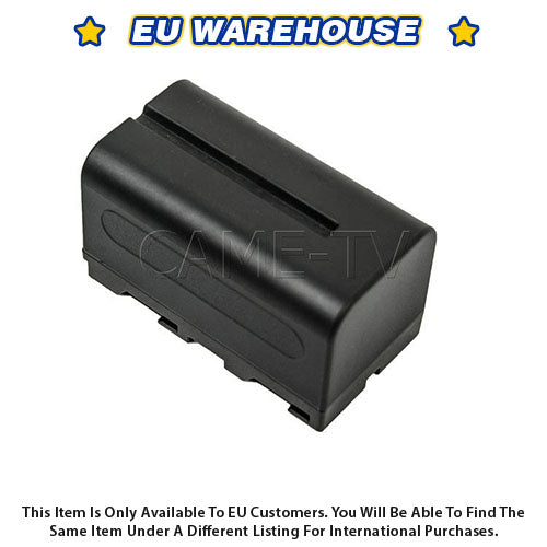 CAME-TV CA-F750 Battery - European Warehouse