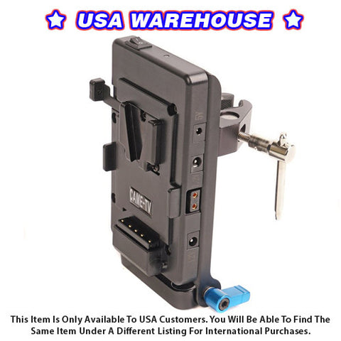 CAME-TV V-Mount Plate With Clamp (with power switch) - USA Warehouse