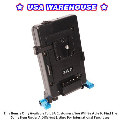 V-Mount Battery Plate - USA Warehouse