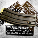 Stay Back Sticker