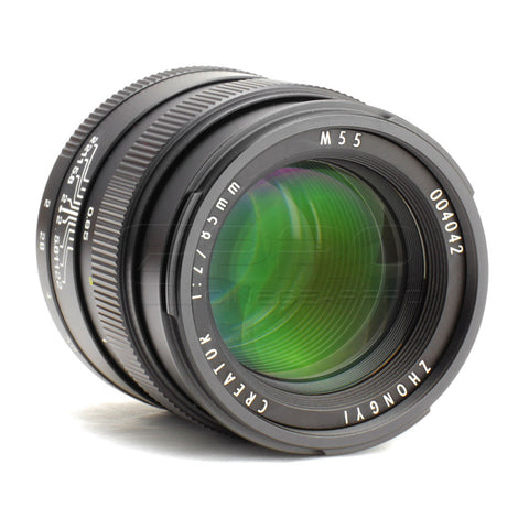 Mitakon ZY-Optics CREATOR 85mm f/2 Portrait Prime Lens