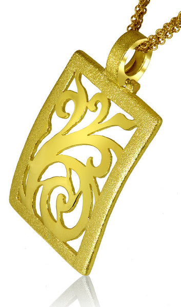 ALEX SOLDIER Gold Ornament Pendant with Contrast Texture Limited Edition