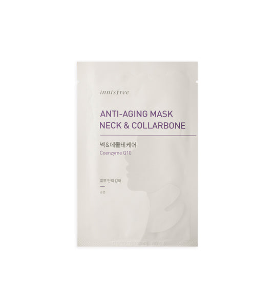 Innisfree Anti-Aging Neck & Collarbone Mask