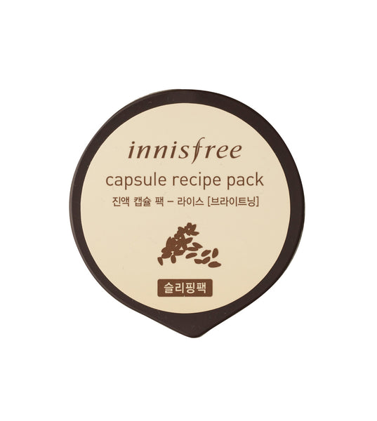 Innisfree Capsule Recipe pack Rice(2016)