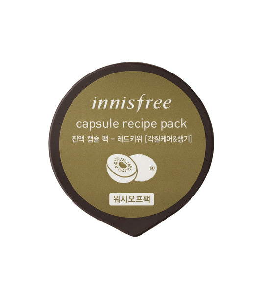 Innisfree Capsule Recipe pack Red Kiwi(2016)