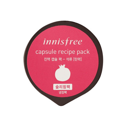 Innisfree Capsule Recipe pack Pomegranate (2016)