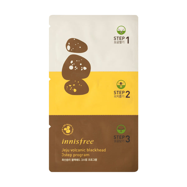 Innisfree Jeju Volcanic blackhead 3 Step