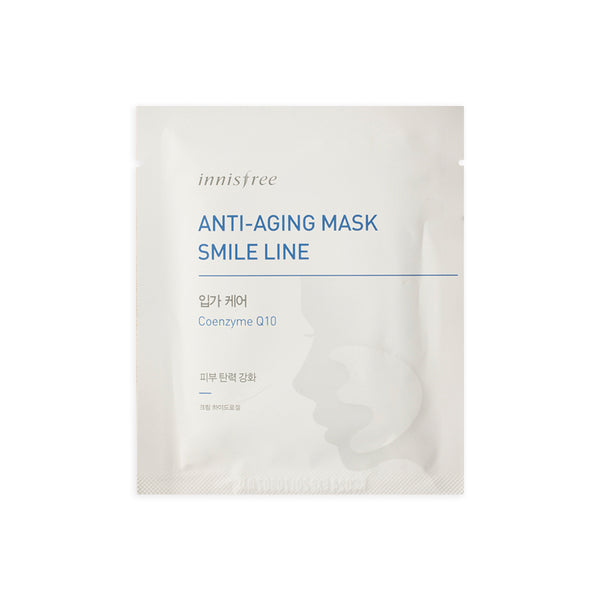 Innisfree Anti-Aging Smile Line Mask