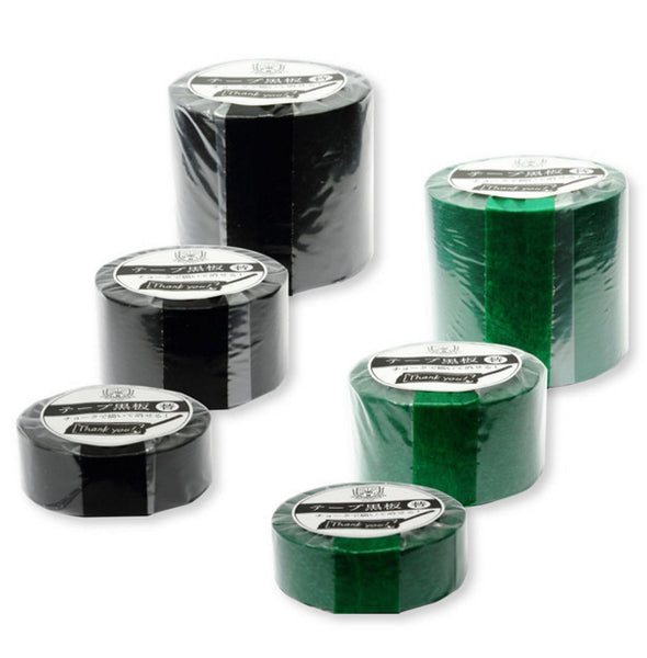 Kitpas - Blackboard Tape Collection, blackboard, Focus America Corp. - LIESAS