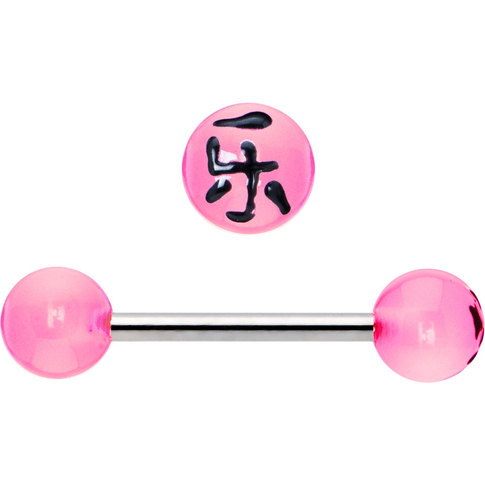 Pink and black joy chinese symbol barbell tongue ring bodycandy pink and black joy chinese symbol barbell tongue ring biocorpaavc Images