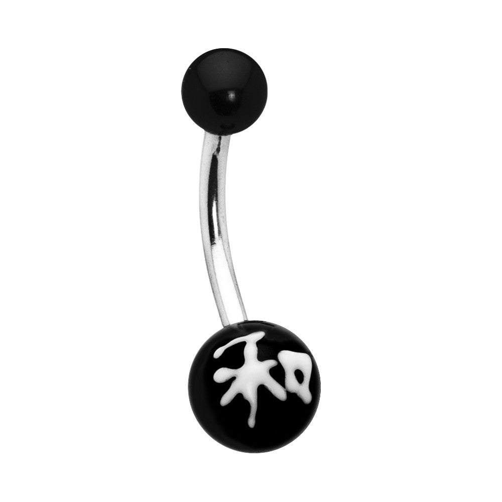 Black White Peace Chinese Symbol Belly Ring Bodycandy