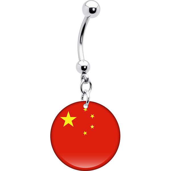 China Flag Belly Ring