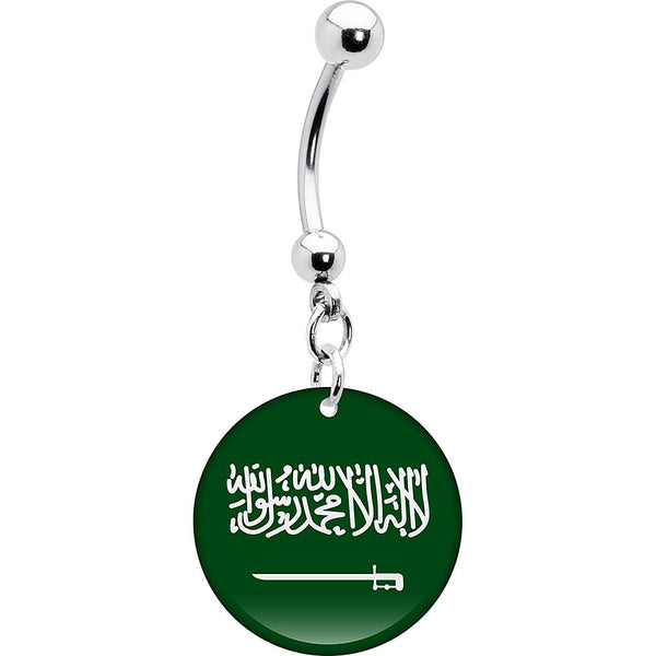 Saudi Arabia Flag Belly Ring