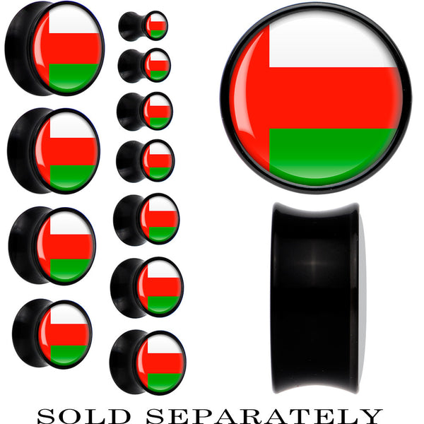 Oman Flag Black Acrylic Saddle Plug