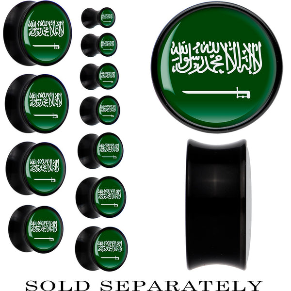 Saudi Arabia Flag Black Acrylic Saddle Plug