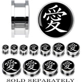 Steel Black White Chinese Symbol Love Screw Fit Plug