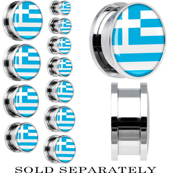 Greece Flag Stainless Steel Screw Fit Plug