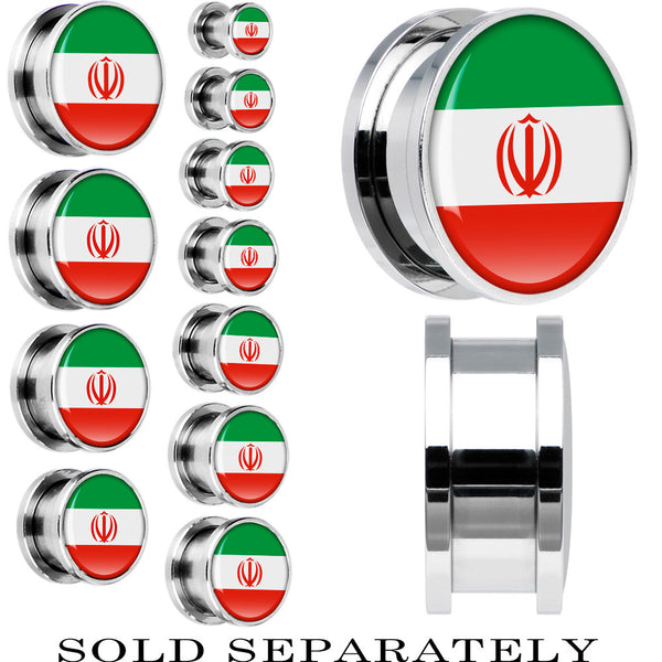 Iran Flag Stainless Steel Screw Fit Plug