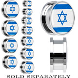 Israel Flag Stainless Steel Screw Fit Plug