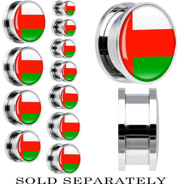 Oman Flag Stainless Steel Screw Fit Plug