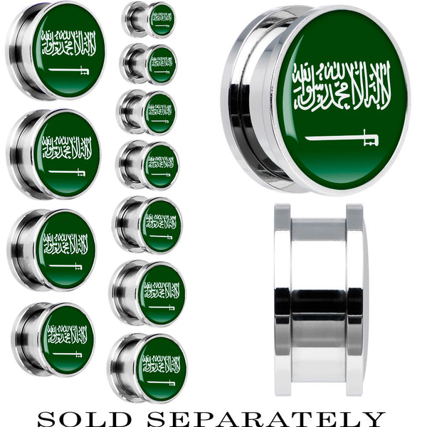 Saudi Arabia Flag Stainless Steel Screw Fit Plug