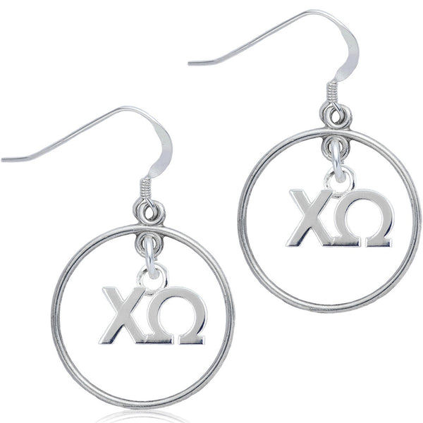 Sorority Chi Omega Open Drop Earrings