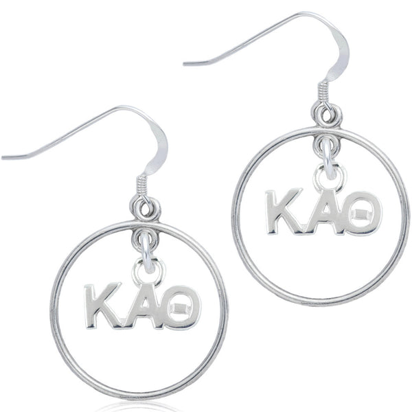 Sorority Kappa Alpha Theta Open Drop Earrings