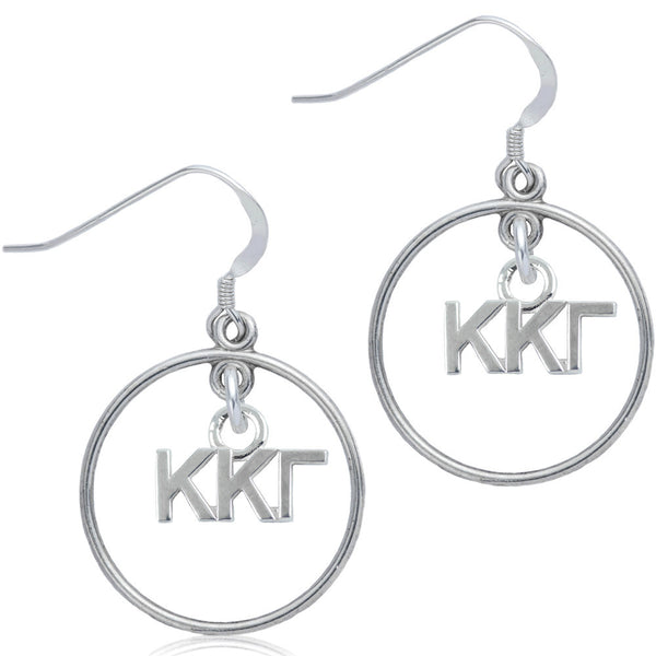 Sorority Kappa Kappa Gamma Open Drop Earrings