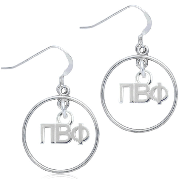Sorority Pi Beta Phi Open Drop Earrings
