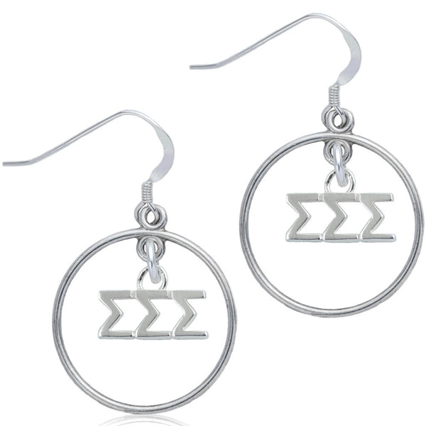 Sorority Sigma Sigma Sigma Open Drop Earrings