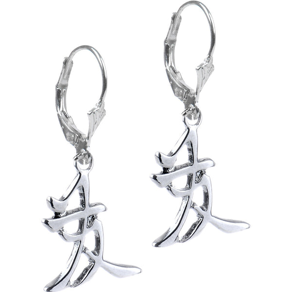 Silver Tone Friendship Chinese Symbol Earrings