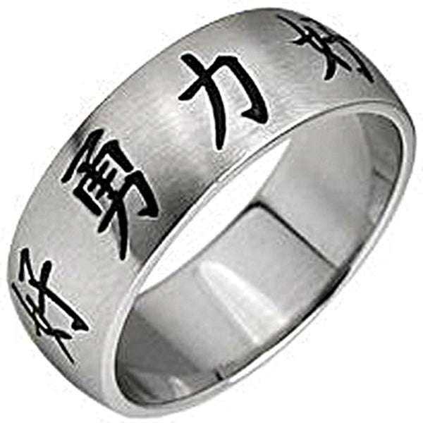 SPIKES 316L Stainless Steel Chinese Characters Ring