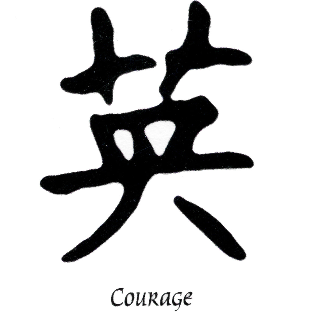 chinese symbol courage temporary tattoo 2x2 � bodycandy