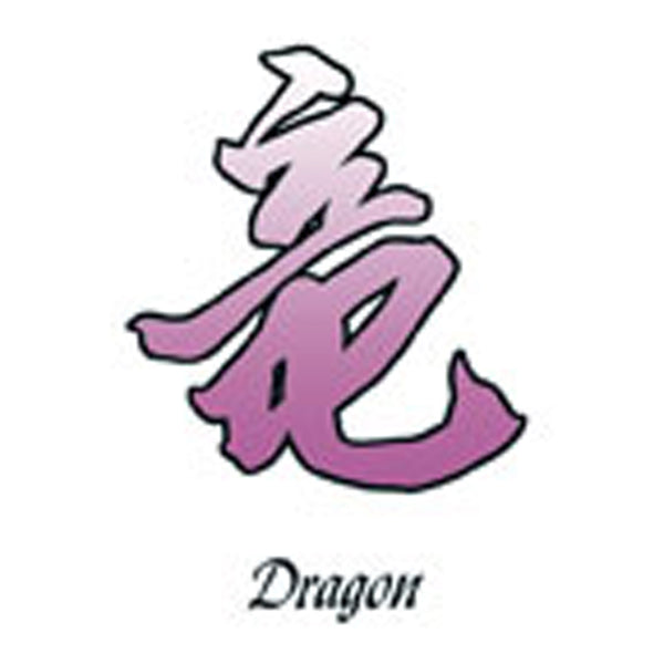 DRAGON Temporary Tattoo 2x2