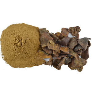 Pomegranate Peel Powder - 200g