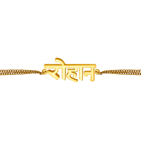 Unisex Bracelets Customized Hindi Chain Bracelet 66 - LoveThisStuff.com