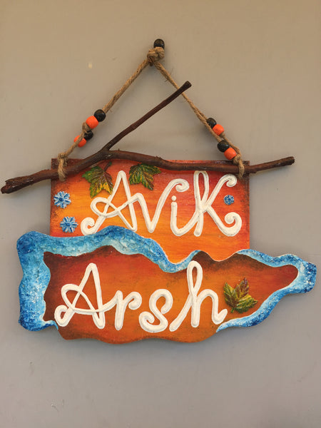 Wooden Twig Nameplate