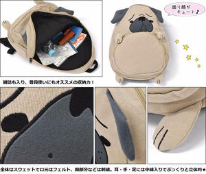 Backpack - Japanese Cute Pug Bag Backpack