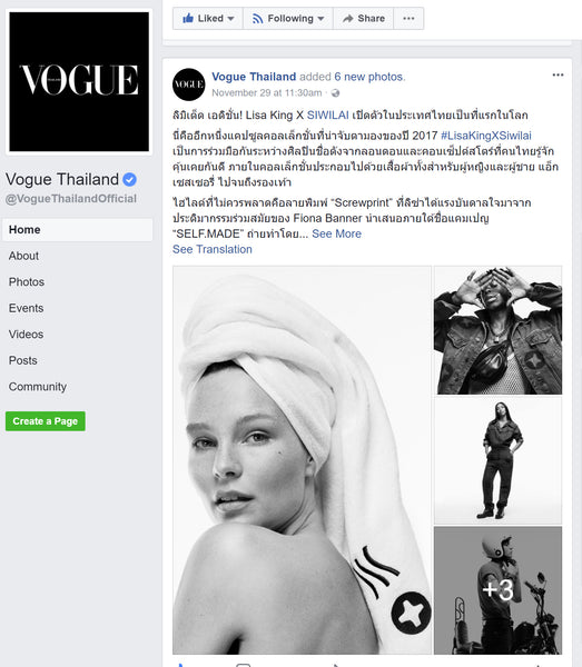 VOGUE THAILAND FEATURES LISA KING X SIWILAI STORE