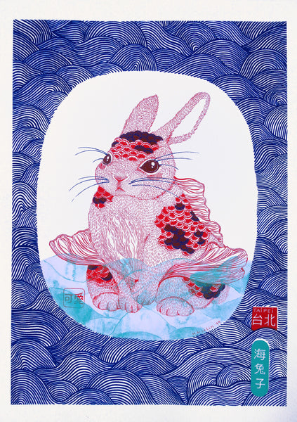 Koi Rabbit