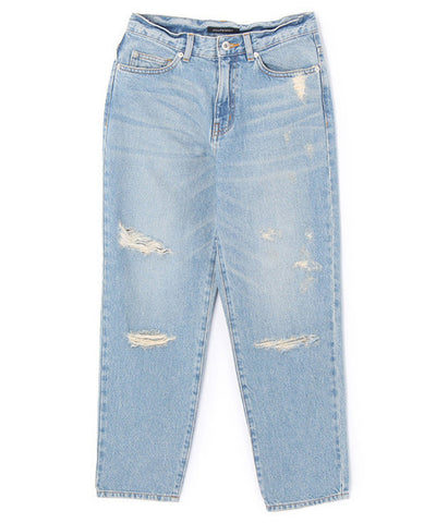 PAGEBOY destroyed jeans