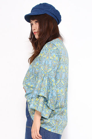 AS KNOW AS floral print blouse