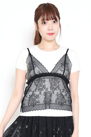 AS KNOW AS lace outer with tee