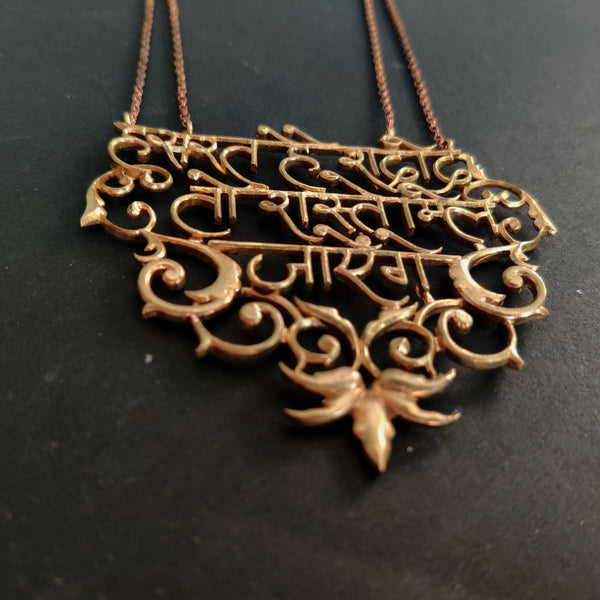 Hasrat Hai Shadeed Necklace (Fashion Jewellery)
