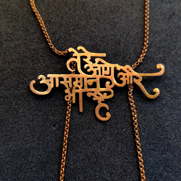 Tere Aage Aasmaan Aur Bhi Hai Necklace (Fashion Jewellery) - Quirksmith