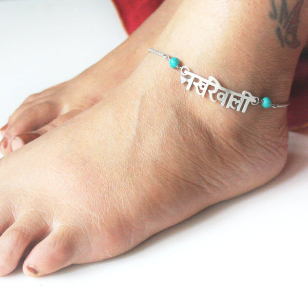 Nakhrewali Anklet - Quirksmith