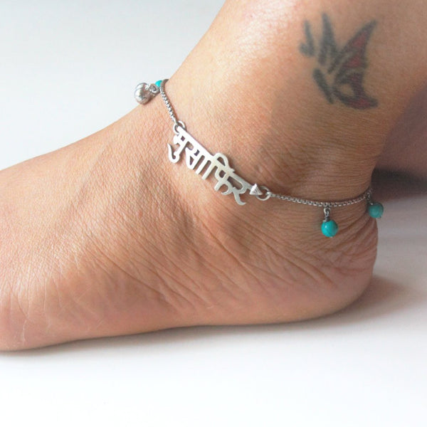 Musaafir Anklet - Quirksmith